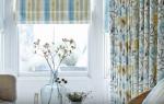 Ламбрекены для зала фото дизайн 2020 года: новинки для современной гостиной
