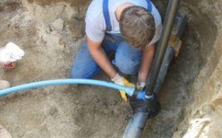 Подключение к центральному водопроводу: канализация частного дома, штраф при незаконной врезке в колодец
