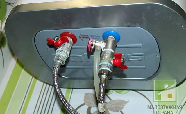 Как слить воду с водонагревателя: для накопительного бойлера, спустить слив, видео титана, водонагревательного бака