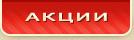 Теплица Стрелка: Дачная от производителя, сборка парника, Слава и отзывы из поликарбоната, видео, царская