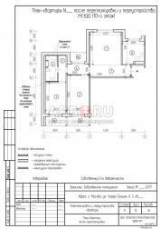 Расширение коридора: увеличить за счет ванной, комнату можно ли расширить, санузел маленький, совмещенная прихожая