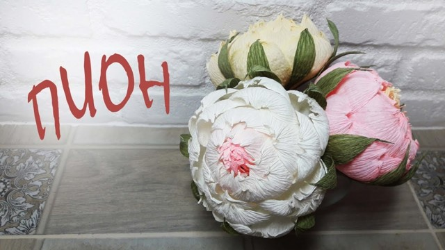 Топиарии из гофрированной бумаги: своими руками, из цветов, как сделать шар из гофробумаги, мастер класс из цветной, фото и видео
