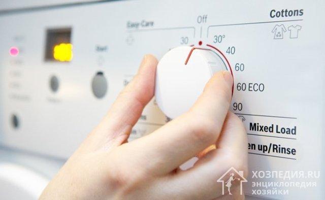 Стирка штор: как стирать тюль в стиральной машине автомат, на каком режиме правильно, при какой температуре