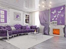 Сиреневые шторы: фиолетовые в интерьере, фото, цвета кухни, гостиная в лиловых тонах, обои и дизайн спальни