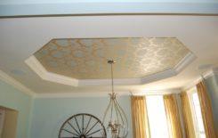 Обои на потолок фото дизайн: какие выбрать на кухню, оклейка на флизелиновой основе, 3д для низкой комнаты