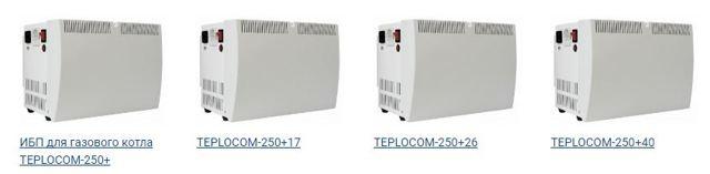 ИБП для газового котла: бесперебойник и источник питания для отопления, внешний аккумулятор, как выбрать ИБП