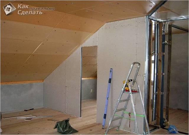 Отделка гипсокартоном мансарды: обшивка этажа, фото