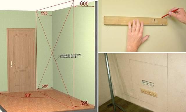 Из гипсокартона шкаф: своими руками купе, в прихожей фото, как сделать с дверцами, в ванной и туалете, угловые
