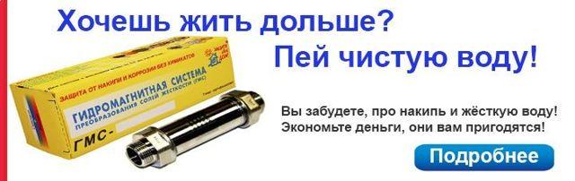 Сварочный аппарат для полипропиленовых труб: для сварки пластиковых, какой выбрать для пайки, сварочник