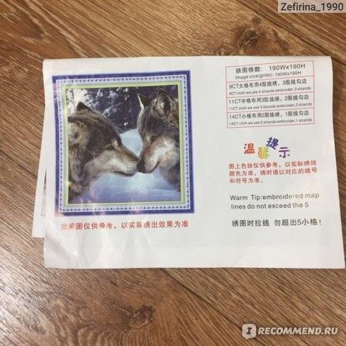 Вышивка крестом схемы волки: бесплатная пара, скачать для белого, два набора, Екатерина Волкова, семья животных