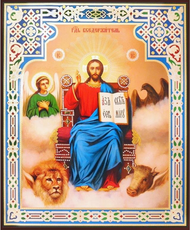 Схемы вышивок крестом оберегов: молитва и семь всех домов, бесплатно и хорошо сдал экзамены, счастливый