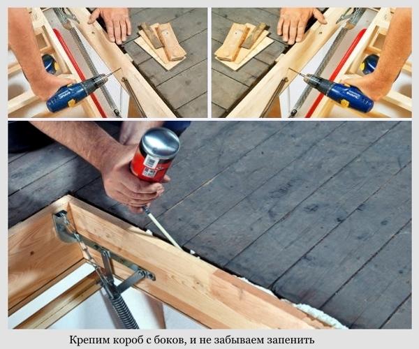 Чердачная лестница своими руками чертежи: как сделать установку, видео и монтаж, отделка потолка деревянная