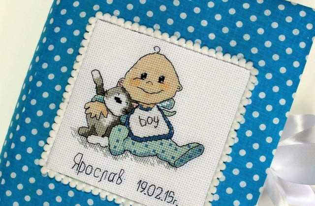 Метрика для новорожденных вышивка крестом схемы: скачать бесплатно, рождение ребенка с датой, девочки
