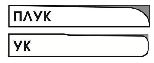Влагостойкий гипсокартон: размеры листа, обычный ГКЛ, толщина и клей, чем отличаются, технические характеристики