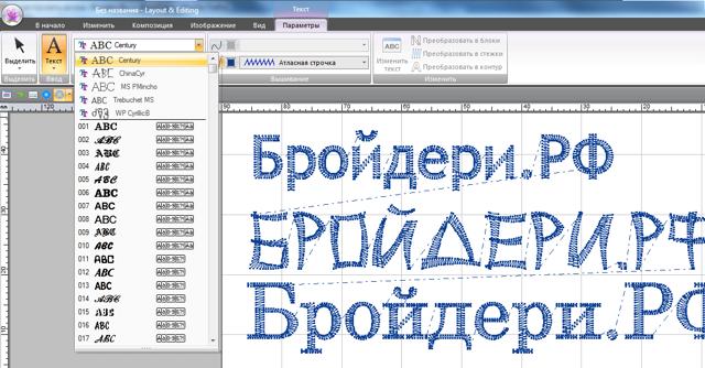 Шрифты для вышивки крестом: схемы метриков красивые, крестиком для вышивания русского