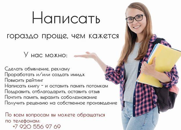 Теплицы Белогорья: ООО СХП Разумное, розы от Тарасова, официальная работа на сельскохозяйственном предприятии