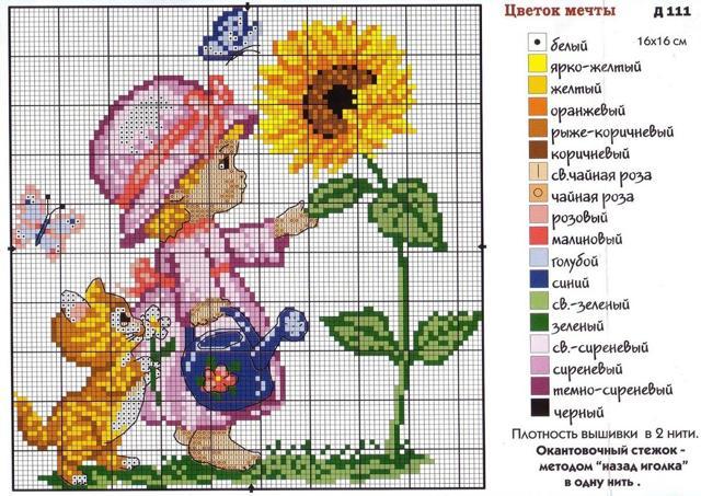 Схемы вышивка крестом дети ребенок: детские бесплатно, фото малышей, как научить, скачать мотивы и тематику