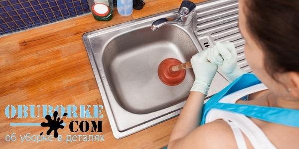 Как прочистить засор в раковине: устранить, пробить и убрать, вантузы со средством, забилась в домашних условиях