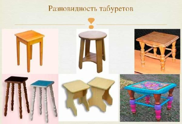 Табурет-лестница: стул Икеа, чертеж Беквэм своими руками, деревянная из березы, пластиковые тумбы для детей