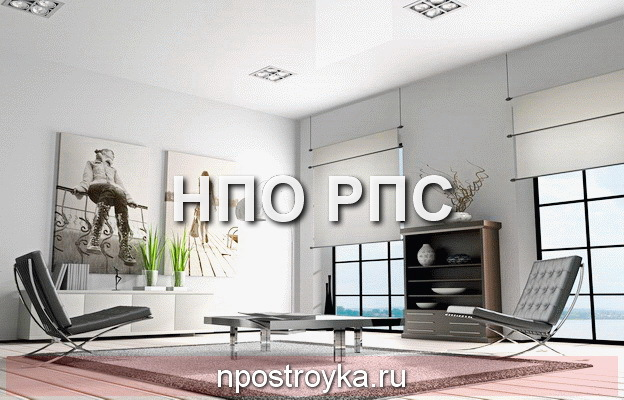 Сатиновый потолок: какой лучше, фото матового и сатинового, отзывы о глянцевом, чем отличаются, цветовая гамма, производители белых