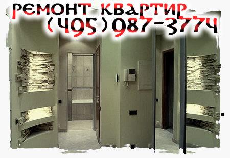Настенные натяжные потолки: к стене монтаж и фото низких, как сделать крепление, примыкание нужно выравнивать