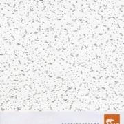 Подвесные потолки Армстронг: технические характеристики типа, фото системы Байкал