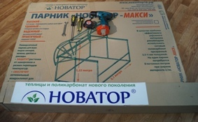Теплицы Новатор: парник Макси 2 и 5, отзывы, мини от производителя, премиум 3 усиленная из поликарбоната