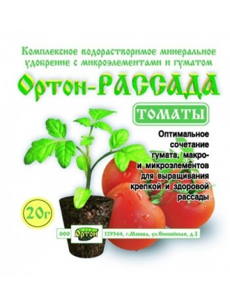 Препараты для рассады помидор