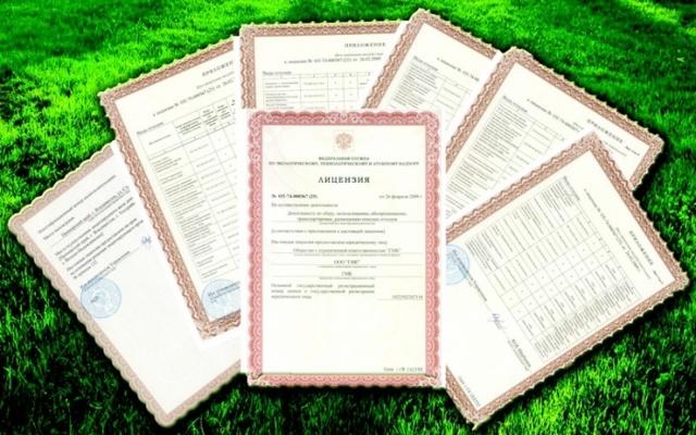 Налог на скважину: оформление на воду, лицензия на артезианскую, документы в частном доме, регистрация и разрешение
